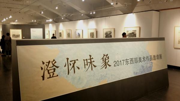 嘉兴美术馆